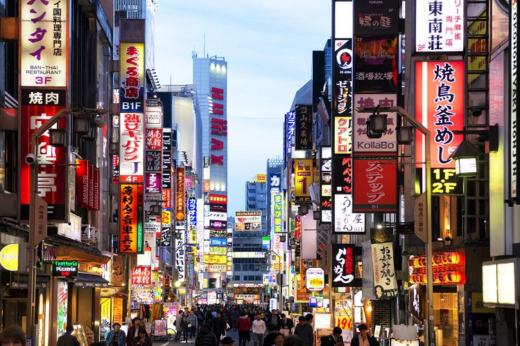 How Expensive Is Tokyo?